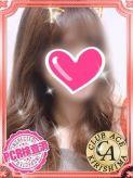 うさぎ☆極上美人|CLUB A~クラブエース~姶良・霧島・空港店でおすすめの女の子