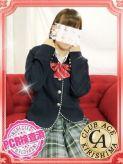 こころ♡|CLUB A~クラブエース~姶良・霧島・空港店でおすすめの女の子