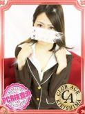 まお♡|CLUB A~クラブエース~姶良・霧島・空港店でおすすめの女の子