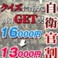CLUB A~クラブエース~姶良・霧島・空港店の速報写真