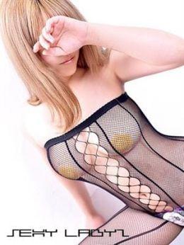 るみ◇キュートなイマドキ女子 | SEXY LADYZ - 金沢風俗