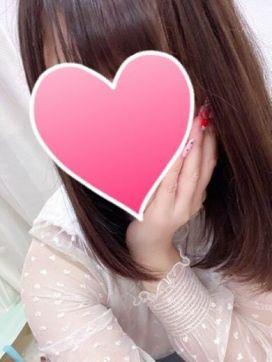 ゆま☆ふわふわマシュマロEカップ|SEXY LADYZで評判の女の子