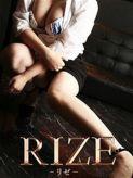 まひろ|RIZEでおすすめの女の子
