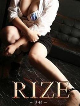 まひろ | RIZE - 函館風俗