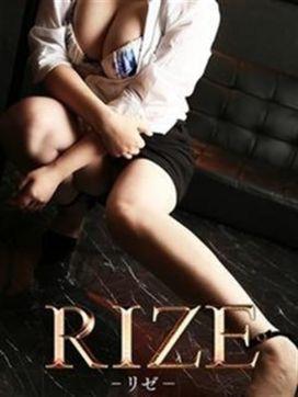 まひろ|RIZEで評判の女の子