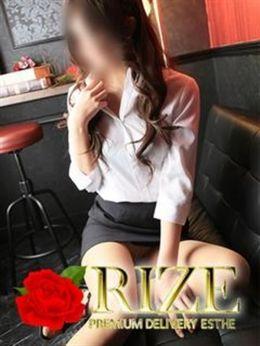 しほ | RIZE - 函館風俗