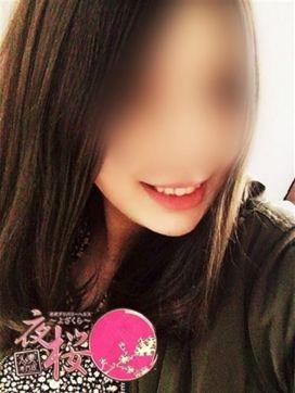 恵(めぐ)|人妻専門店夜桜で評判の女の子