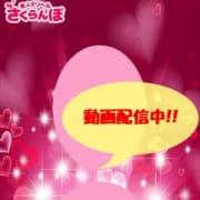 「18才「あゆ」ちゃん入店!!」09/18(土) 15:36 | 素人デリヘル さくらんぼのお得なニュース