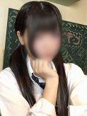 ひめか ビデオdeはんど新宿校でおすすめの女の子