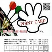 「ポイントカード」06/19(土) 12:04   ビデオdeはんど新宿校のお得なニュース
