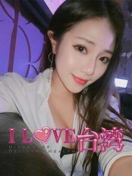 ユミ | I LOVE 台湾 - 長野・飯山風俗