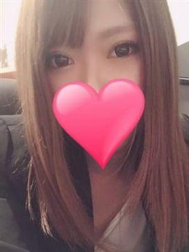 りおな☆可愛すぎる清純娘☆|ラブチャンス岡山・倉敷で評判の女の子