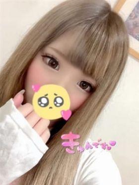 らいむ☆激カワ女優レベル☆|岡山県風俗で今すぐ遊べる女の子