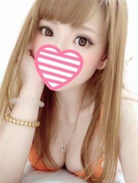 ゆずは☆妖艶な色気とGカップ☆|ラブチャンス岡山・倉敷で評判の女の子