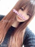 ゆうい☆Iカップおっぱいちゃん☆|ラブチャンス岡山・倉敷でおすすめの女の子