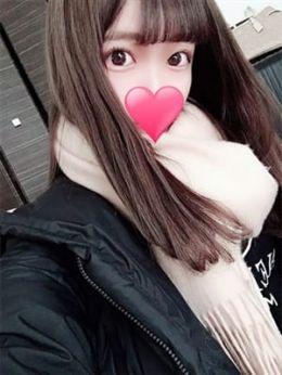 まりん☆透明感抜群の美少女 | ラブチャンス岡山・倉敷 - 岡山市内風俗