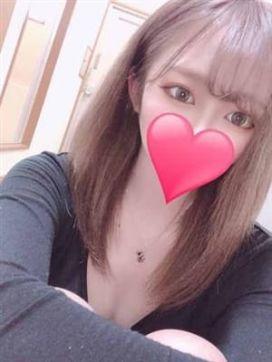 せいら☆オプションほぼOK☆|ラブチャンス岡山・倉敷で評判の女の子