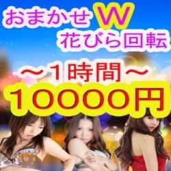「◆魅惑のエキサイティングサロン◆」10/18(火) 11:29 | 沙羅パート2のお得なニュース