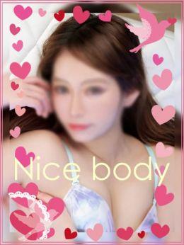 のぞみ   Nice body(ナイスバディ) - 長野・飯山風俗
