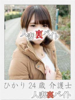 ひかり(24) | イチャぱらサークル - 厚木風俗