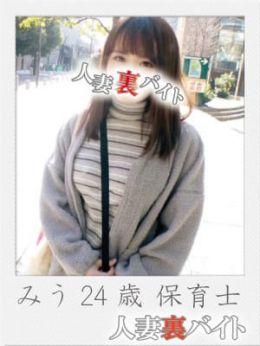みう(24) | イチャぱらサークル - 厚木風俗