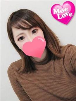 あや☆ふ〇らテク☆満足度150% | 萌えラブ - 倉敷風俗