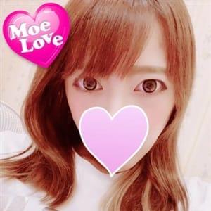 りん☆S級超エロ美少女 | 萌えラブ - 倉敷風俗