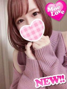 新人かえで☆ロリ系アイドル美少女|萌えラブで評判の女の子