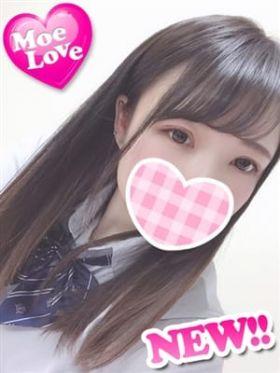 新人はな☆極上清楚系美女|岡山県風俗で今すぐ遊べる女の子