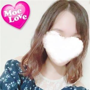 みかん☆地元素人美少女