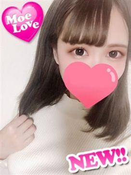 体験みほ☆地元キレイ系代表|萌えラブで評判の女の子