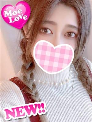 体験のあ☆現役学生美少女(萌えラブ)のプロフ写真1枚目