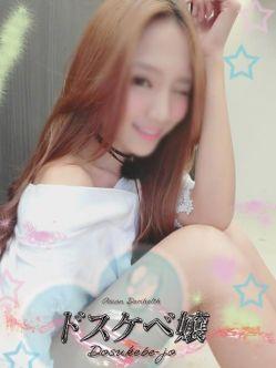 エリ(台湾)|ドスケベ嬢でおすすめの女の子