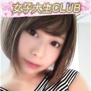 ノア | 女子大生CLUB - 松江風俗