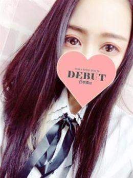 るきあ | DEBUT 日本橋店(デビュー) - 日本橋・千日前風俗