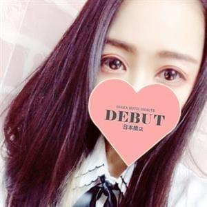 るきあ   DEBUT 日本橋店(デビュー)(日本橋・千日前)