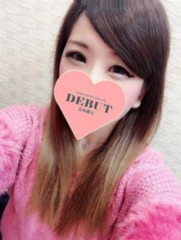 ティファニー | DEBUT 日本橋店(デビュー) - 日本橋・千日前風俗