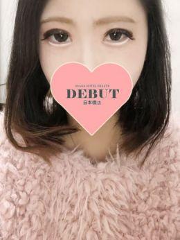 もな   DEBUT 日本橋店(デビュー) - 日本橋・千日前風俗