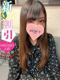 そら※緊急デビュー! DEBUT 日本橋店(デビュー)でおすすめの女の子