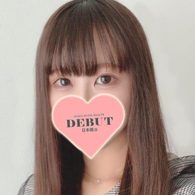 あきほ※清楚系パイパン美少女