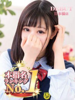 うさぎ|DEBUT 日本橋店(デビュー)でおすすめの女の子