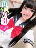 うまる※ロリ巨乳の潮吹きッ娘|DEBUT 日本橋店(デビュー)でおすすめの女の子