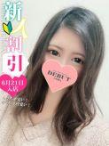 ここみ|DEBUT 日本橋店(デビュー)でおすすめの女の子