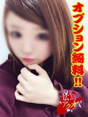 せな([オプション無料]広島アクメ60分10000~)のプロフ写真1枚目