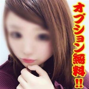 せな | [オプション無料]広島アクメ60分10000~ - 広島市内風俗