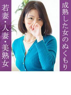 みこ|美熟女サークル 東京でおすすめの女の子