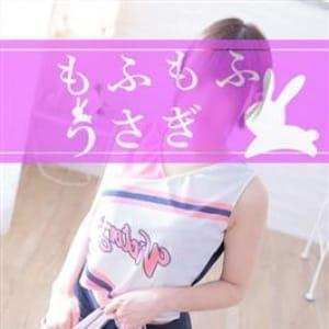 「大久保ホテル限定!!」03/22(金) 14:54 | もふもふうさぎのお得なニュース