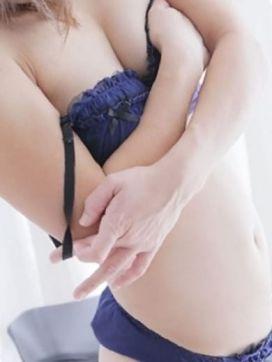 りりむ|巨乳素人娘で評判の女の子