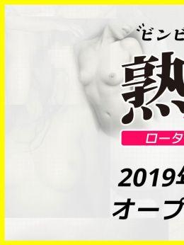 オープンですよ   熟女クラブ - 岸和田・関空風俗