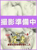 中村 玲子|淫妻でおすすめの女の子